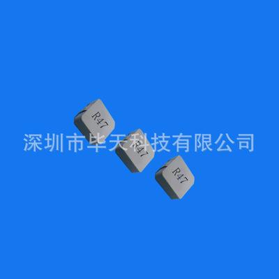 代理台庆小体积大电流一体成型电感5.6uH TMPA0503S-5R6MN-D