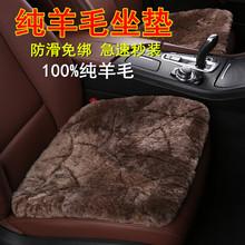 冬季羊毛汽车坐垫短毛单片座垫无靠背皮毛一体三件套单座冬天保暖
