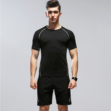 Movement Leisure Two Set Male Breathable Fast Drying Pants Suit Outdoor Running Fitness Stretch Suit