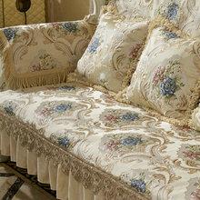 沙发坐垫套皮防滑欧式高档奢华四季高精密美式123人组合套装定做