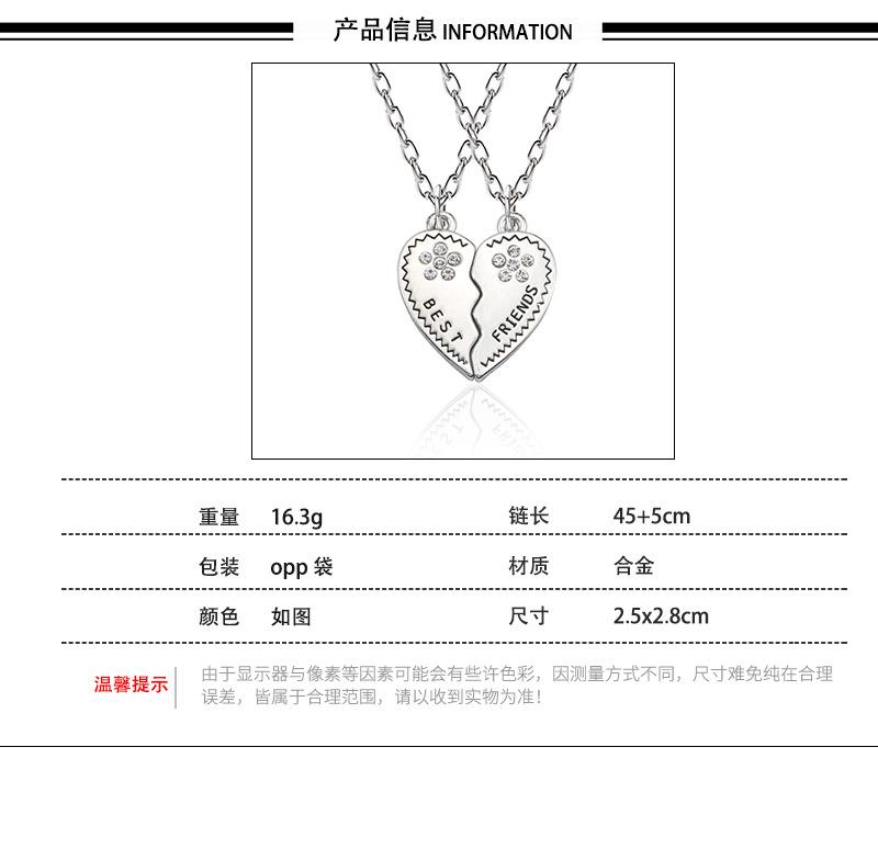 English Best friends letter artificial gemstone necklace NHCU152828