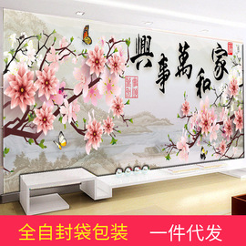 5D point stick drill cross stitch home and everything in the diamond painting full diamond new living room landscape diamond embroidery