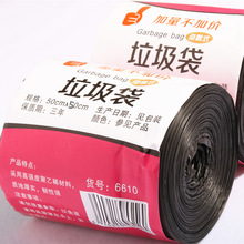 Thickening Design of two-dollar Department Store large Coil Point broken garbage bag is not easy to break and leak capacity is larger