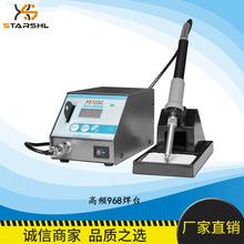 电焊机 无铅焊台 厂家直销XS-968电烙铁 电焊切割设备
