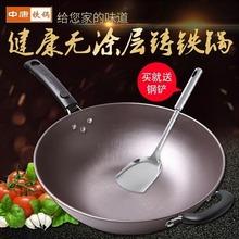 铸铁炒锅老式生铁锅无涂层不粘锅家用燃气电磁炉炒菜锅具平底