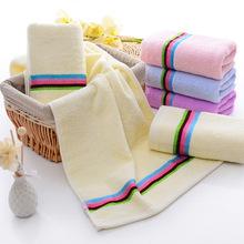 毛巾批發廠家直銷 廣告禮品毛巾定制logo 促銷勞保純棉毛巾禮盒裝