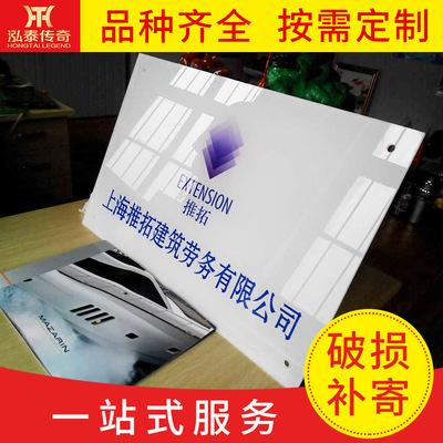 工厂直销亚克力热压印科室牌亚克力uv印 亚克力门牌丝网印刷标牌