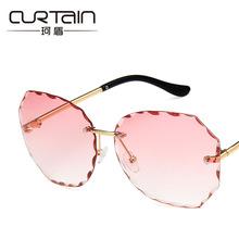 新款海洋片多边形太阳镜 潮流切边无框墨镜时尚金属大框太阳眼镜