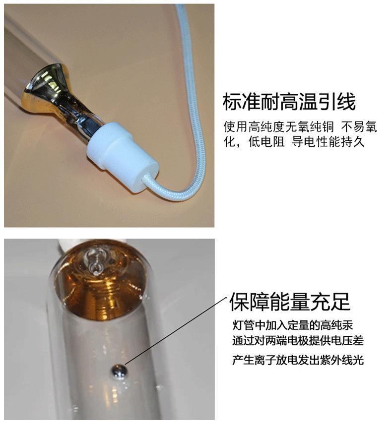uv紫外线固化灯_9.6蓝盾厂家直销uv紫外线灯管uv胶固化机uv紫外线固化灯批发
