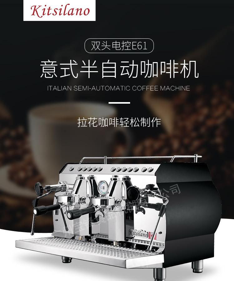 咖啡机_01