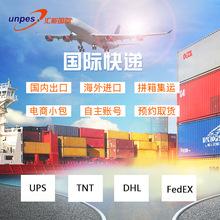 国际快递TNT/FEDEX运输化妆品保健品电子产品一般贸易进口到香港