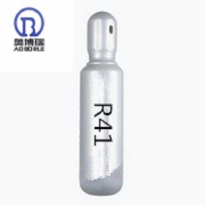 氟甲烷 R41制冷剂 小包装 纯度5N  无盲点配送