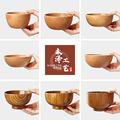 餐具木质碗盘碟套装日式 榉木酸枣木碗家用一件代发可刻logo