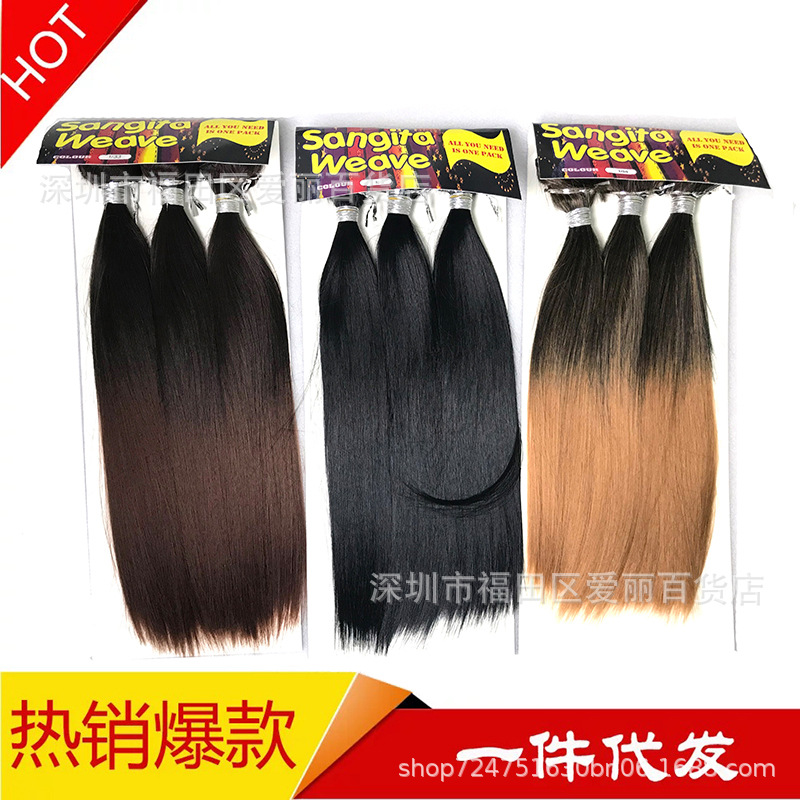 Silky Synthetic Hair Weft Extension