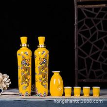 景德镇陶瓷酒瓶酒具1.5斤装龙腾盛世带酒杯锦盒套装珍藏版厂直销
