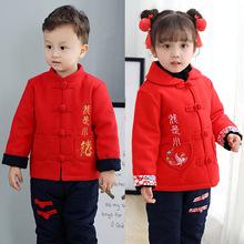 儿童唐装冬宝宝新年服童装套装汉服中国风古装姐弟亲子 1866 1871