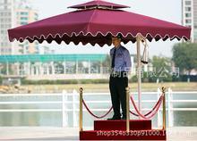 厂家现货供应户外休闲庭院伞,罗马边柱伞,方形侧立伞豪华单边伞