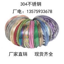 创意变形炫彩色减压玩具不锈钢材质304魔术流体手环3D锻炼神器