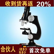 幼儿园科学实验 学生科教生物迷你显微镜 早教益智热卖玩具批发
