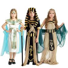 cosplay万圣节服装埃及法老艳后民族服饰表演服装儿童王子公主服