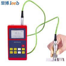 里博leeb220铁基测厚仪涂层油漆漆膜涂层测厚仪磁性涡流测厚仪