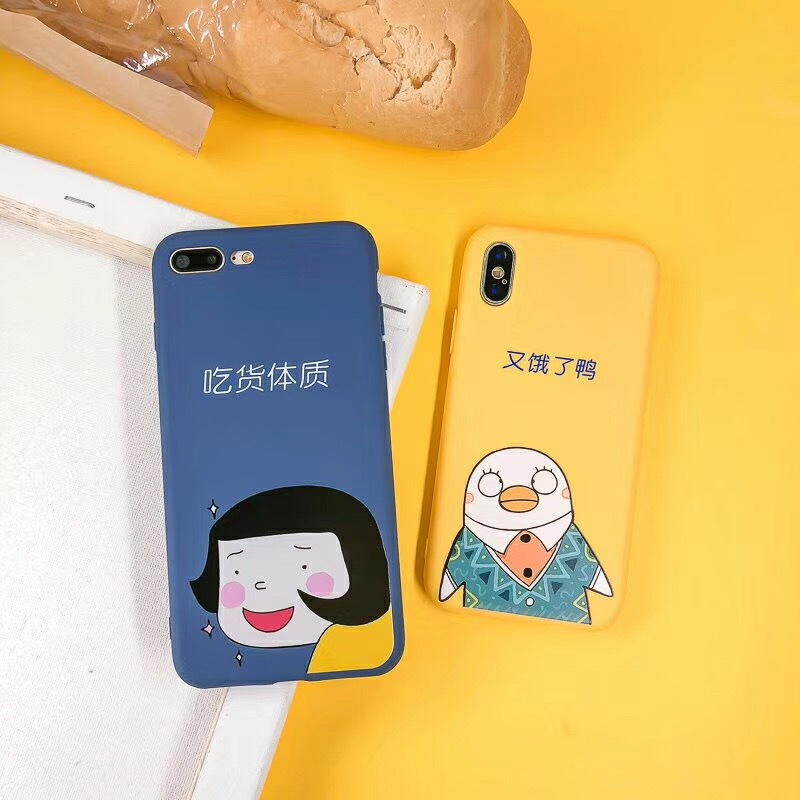 Personality illustration iPhoneX all-inclusive silicone case Apple 8plus/7/6s creative mobile phone shell cute couple tide