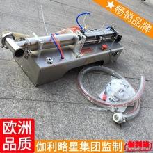 纯净水灌装机生产厂家 高粘度液体灌装机 油料灌装机 吴