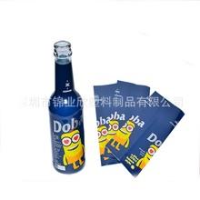 生產PVC環保熱收縮膜 POF環保收縮膜包裝收縮膜袋 定制各種規格