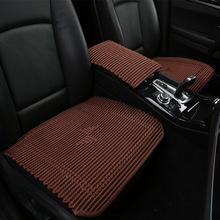 2018款夏季汽车坐垫手编冰丝凉垫三件垫单片座垫17通用无靠背凉席
