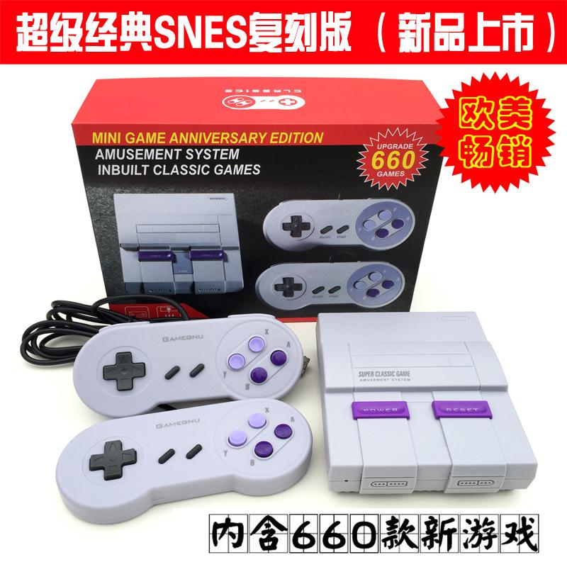 超任经典复古SNES MINI SFC游戏机美版电视游戏机400款660游戏