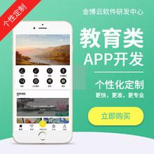 微信小程序制作 公眾號開發三級分銷商城網站設計手機APP系統定制