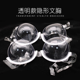 Transparent TPU Underwear Disposable Disposable Bras European and American Hot Products Transparent Shoulder Strap Plastic Disposable Invisible Bra
