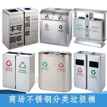 不锈钢商场分类垃圾桶 写字楼商务?#39057;?#22823;堂室内方圆形方形果皮桶