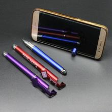 塑料手机支架触屏手写触控亚光喷漆触摸电容笔新款中性签字水性笔