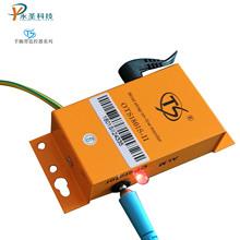 Báo động dây đeo cổ tay OTS1801S-II Báo động nối đất chống tĩnh điện giám sát dây đeo cổ tay Công cụ chống tĩnh điện