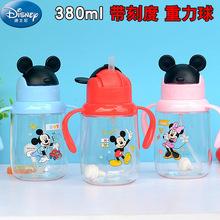 迪士尼兒童嬰兒水杯吸管杯防摔幼兒園寶寶學飲杯帶刻度手柄喝水杯