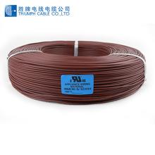 胜牌电子线UL1007-18AWG 0.75平方环保PVC镀锡铜电子线外径2.1mm