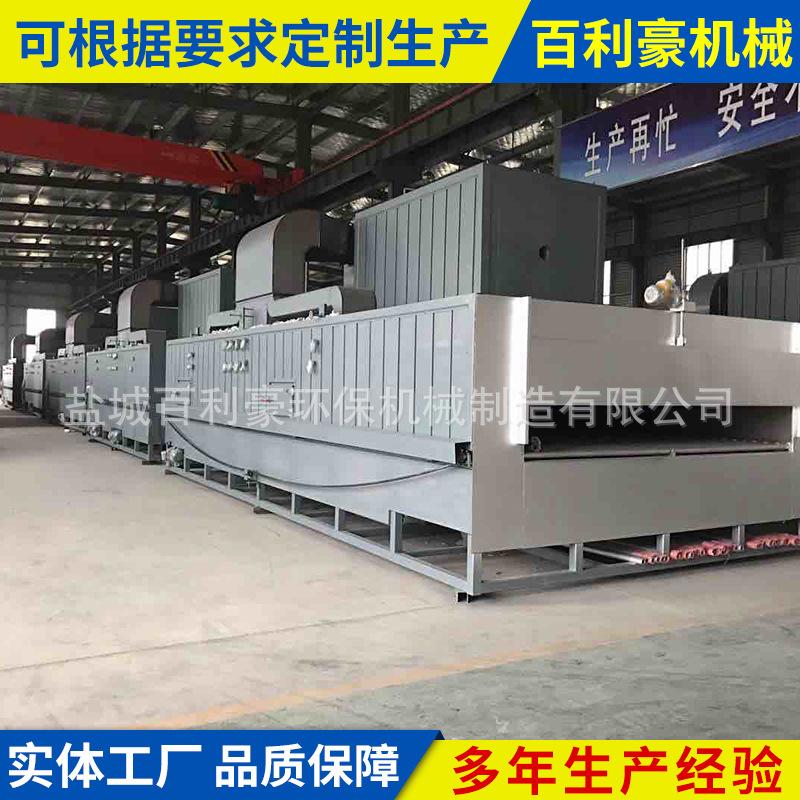 烘干固化设备_百利豪厂家直销高温隧道式固化炉uv固化设备