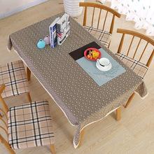 外贸纯棉仿麻加厚印花布艺几何方形茶几餐桌布桌椅套件厂家批发