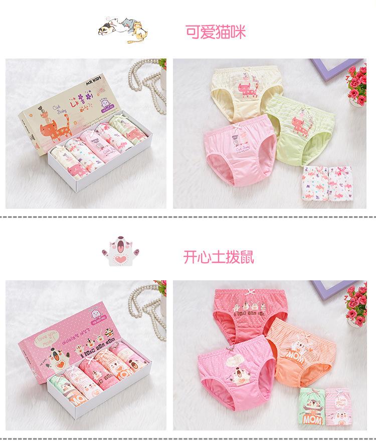 Sous-vêtement bébé YANG MENG en Coton - Ref 3301637 Image 37
