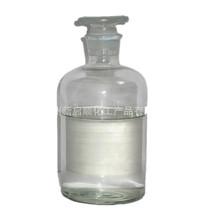 廠家直銷 MN265緩蝕阻垢劑電廠冷卻塔阻垢劑循環水設備水處理專用