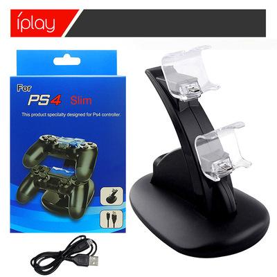 现货直销PS4座充游戏手柄充电器跨境电商热销PS4充电器可定制LOGO