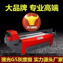 竹木纤维板UV平板打印机源头厂家 哥凡尼冰晶画制作设备厂家