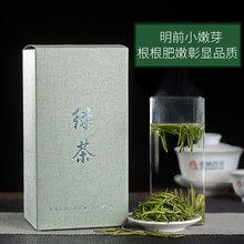 2020年春茶云南绿茶茶叶雀舌新茶特级浓香型嫩芽单芽青针250g