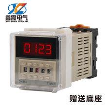 时间继电器 数显式延时继电器DH48S-2Z 厂家直销DH48S-1Z 批发