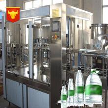 专业生产!全自动三合一、四合一果汁饮料灌装机/灌装生产线设备