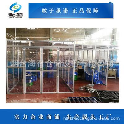 定制烟台工业铝型材围栏,大型铝型材隔断,机器人铝型材护栏