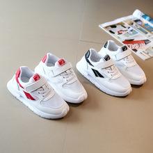 2018夏季新款儿童运动鞋韩版男童网鞋女童跑步鞋轻便休闲透气单鞋