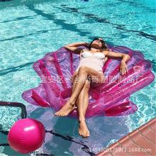 专业工厂现货批发 PVC充气粉色贝壳浮床 充气1.6米贝壳浮排