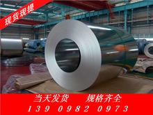 厂家直销 201 304 316 316L热轧不锈钢卷 可根据客户尺寸开平